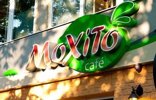 'Mohito' Cafe
