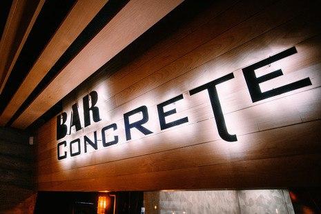 Ресторан «Bar Concrete»