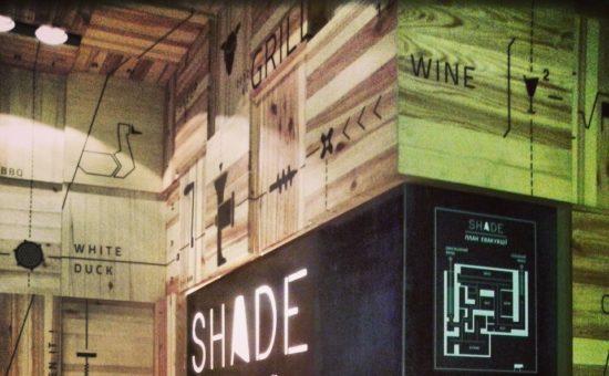 Ресторан «Shade»