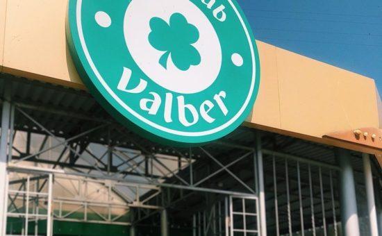 Паб «Valber»