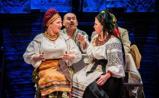 Театр Гоголя в Полтаві - вистава