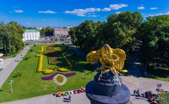 Poltava daily rentals