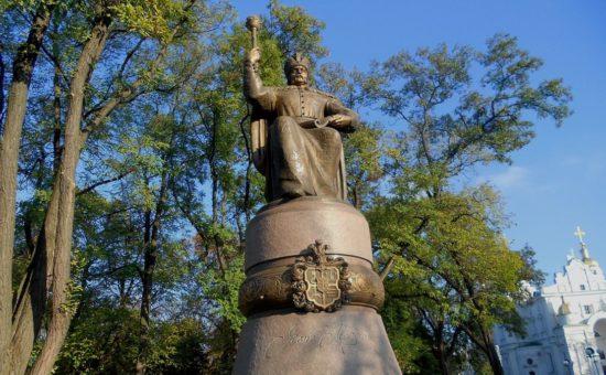 Памятник гетману Ивану Мазепе