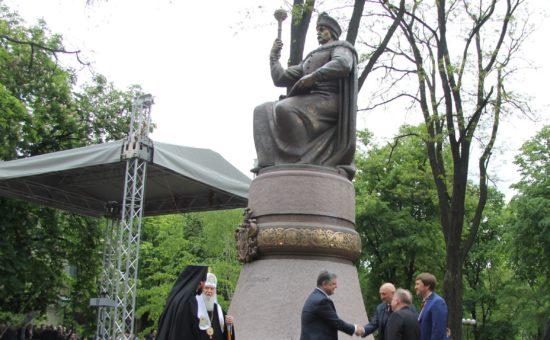 відкриття пам'ятника Мазепі