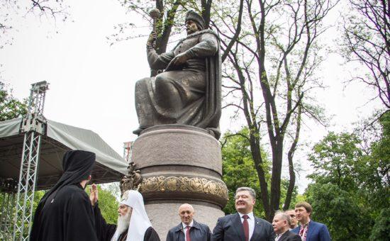 Пам'ятник Мазепі Полтава