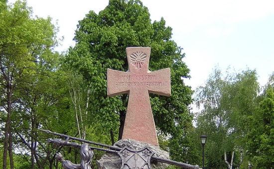 'KrainaUA' (Excursions to Poltava)